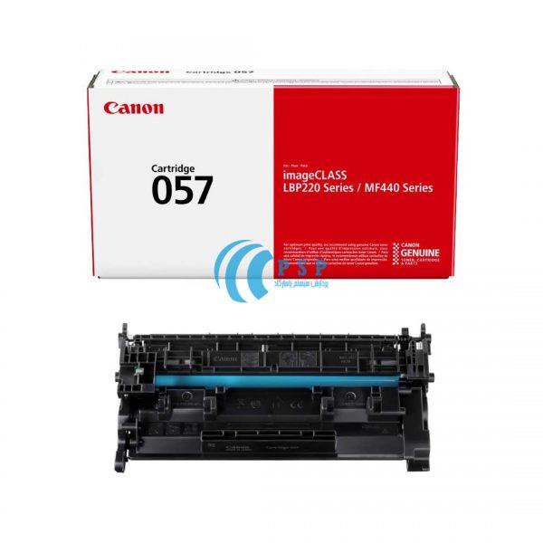 پرینتر تک کاره Canon-i-SENSYS-LBP223dw