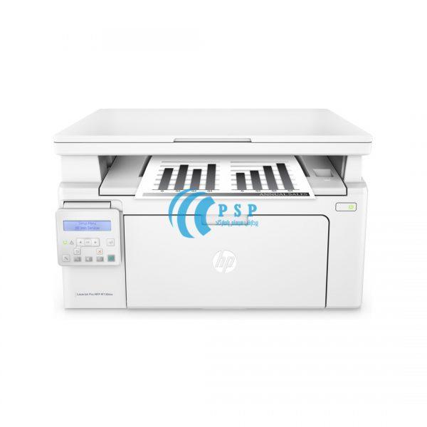 پرینتر چند کاره HP-LaserJet-Pro-M130nw