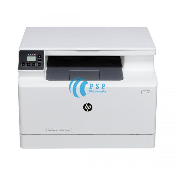پرینتر رنگی 3کاره HP-LaserJet-Pro-MFP-M180n