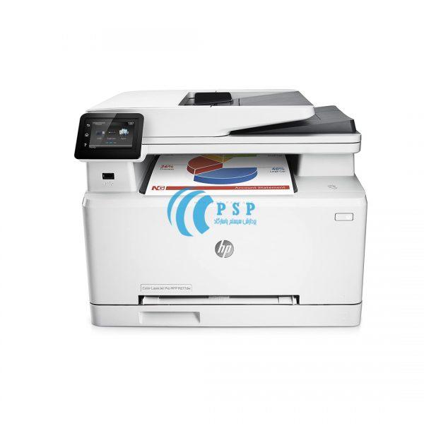 پرینتر رنگی 4کاره HP-LaserJet-Pro-MFP-M277dw