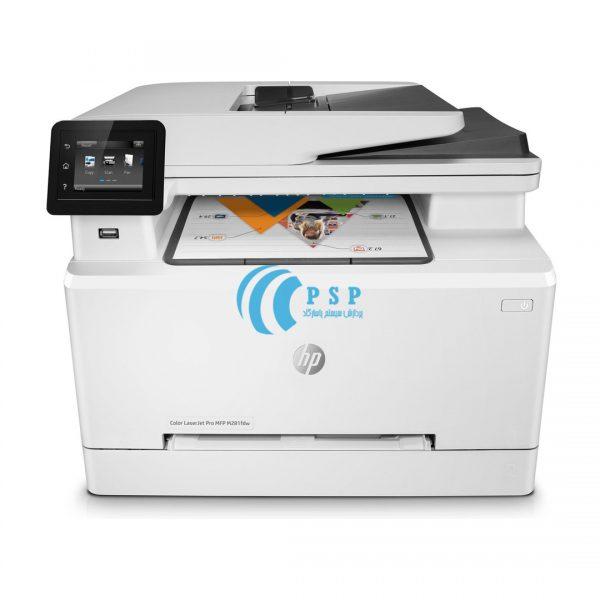 پرینتر رنگی 4کاره HP-LaserJet-Pro-MFP-M281fdw