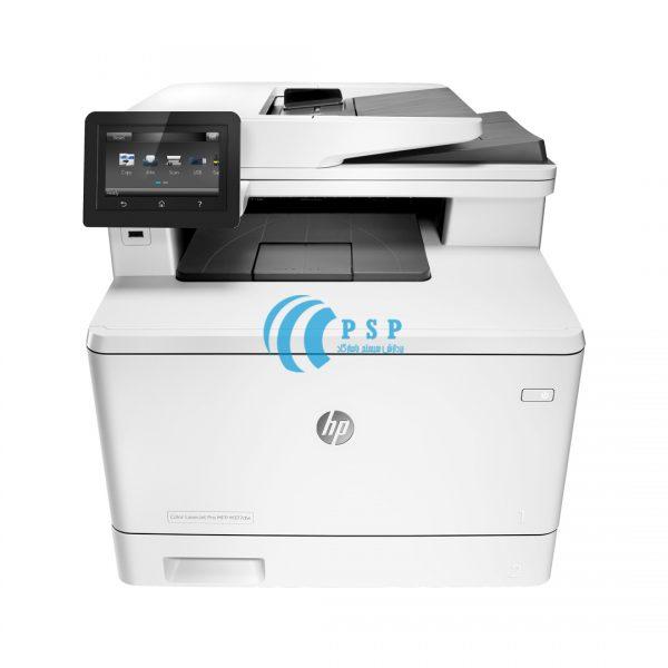 پرینتر رنگی 3کاره HP-LaserJet-Pro-MFP-M377dw