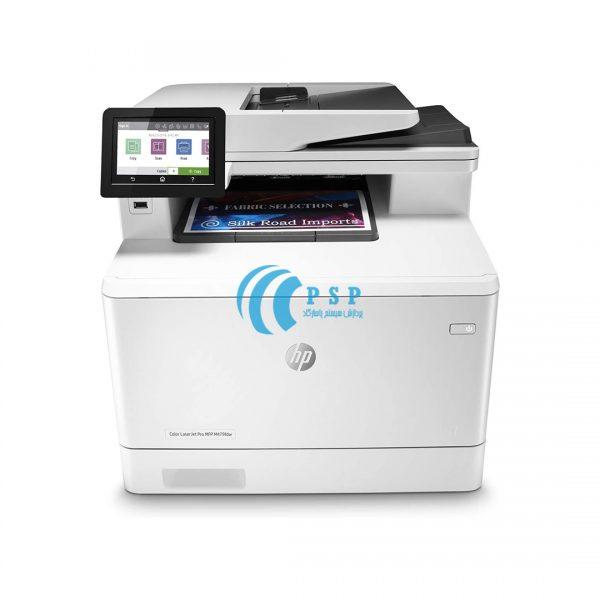 پرینتر رنگی 4کاره HP-LaserJet-Pro-MFP-M479fdw