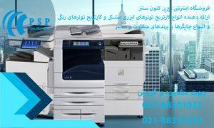 چاپگر چندکاره چیست؟
