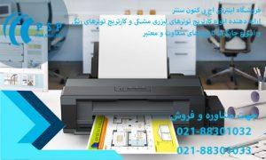 نحوه عملکرد چاپگر لیزری