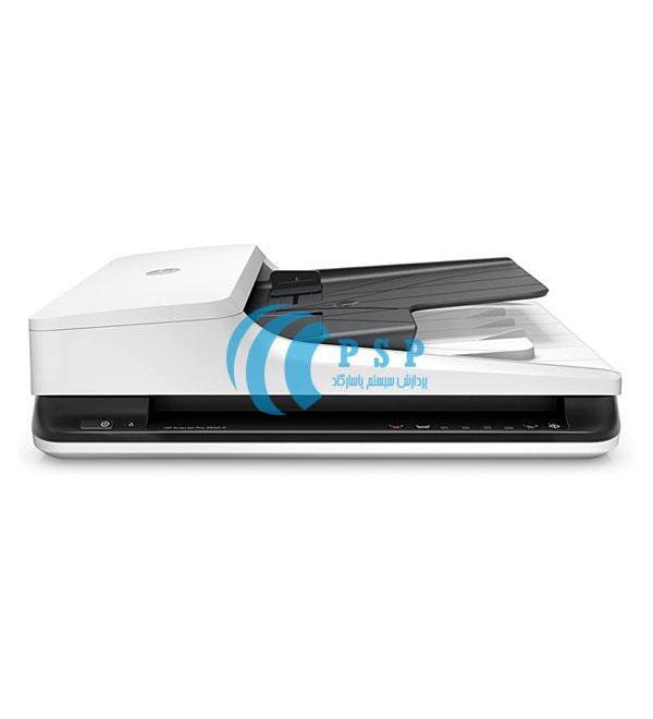 اسکنر HP ScanJet 2500