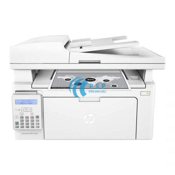 درایور پرینتر HP-M130FN